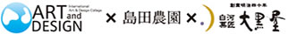 A&D × 島田農園 × 大黒屋