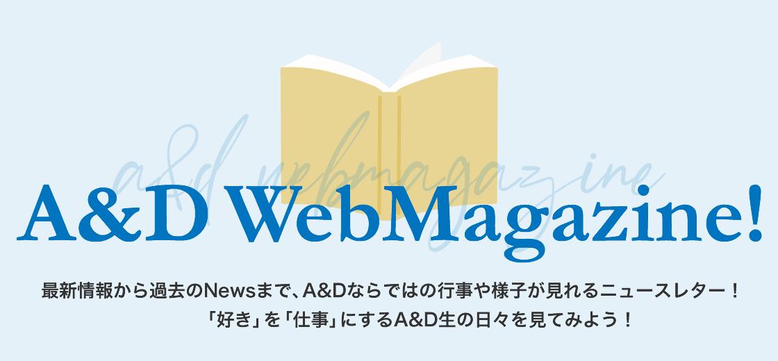 A&D WebMagazine