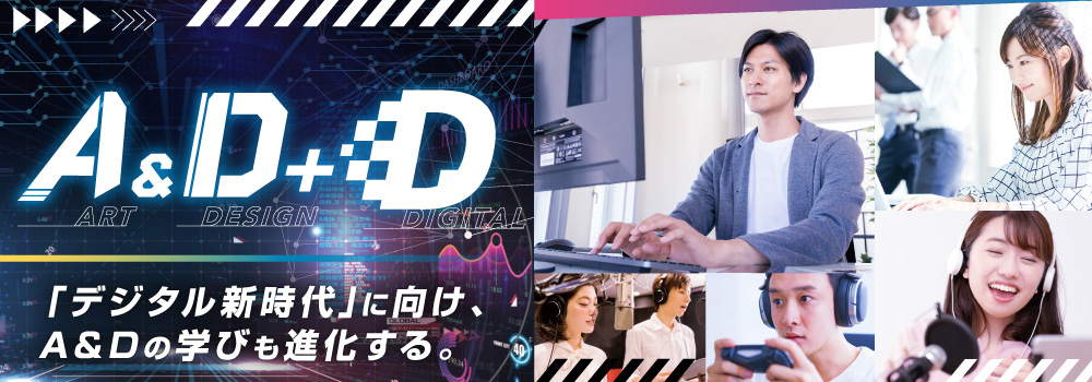 A&D+D