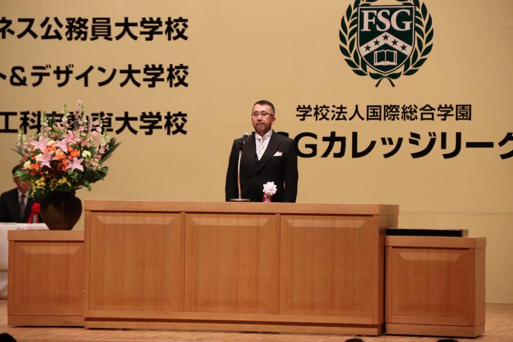 FSGカレッジリーグ 合同入学式】...
